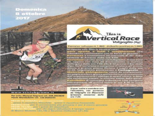 THIS IS VERTICAL RACE 2017